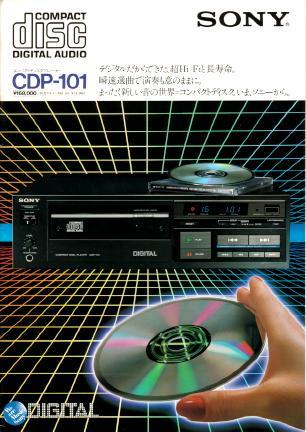 Anuncio del CDP-101