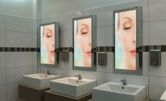 Carrefour estudia colocar anuncios a lo minority report en - Espejos para lavabos ...