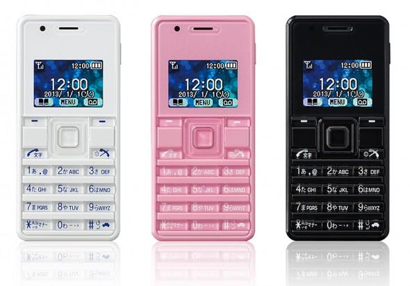 Phone Strap 2, el teléfono más pequeño y ligero del mundo