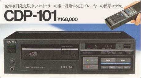 Precio del CDP-101
