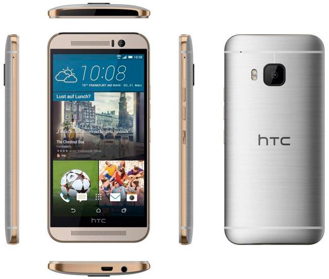 Filtrado el diseño final del HTC One M9