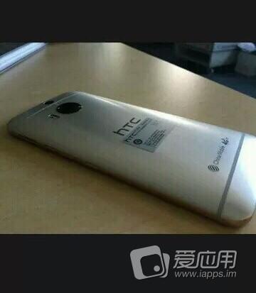 HTC convoca a la prensa el 8 de abril para la presentación del One M9 Plus