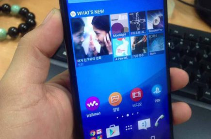 Filtradas nuevas imágenes del Sony Xperia Z4